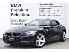 BMW Z4sDrive20iクルージングエディション サーボトロニック