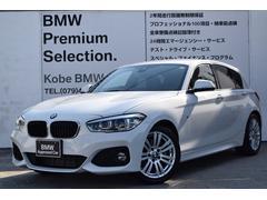 BMW118i Mスポーツ ブラックレザー 社外地デジ