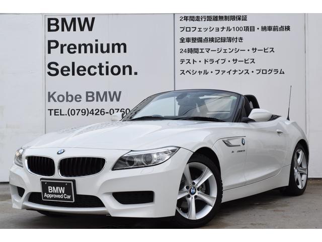 BMW sDrive20i Mスポーツ デザインピュアトラクション