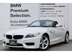 BMW Z4sDrive20i Mスポーツ デザインピュアトラクション