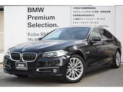 BMW523iラグジュアリー ベージュレザー
