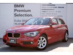 BMW116i 純正iDriveナビ 社外TVチューナー