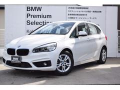 BMW218iアクティブツアラー ヘッドアップD コンフォートP