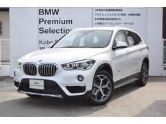 BMW X1sDrive 18i xライン 黒革 HUD 7速DCT