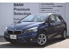 BMW218iアクティブツアラー コンフォート 弊社デモカー