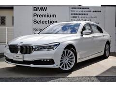 BMW750Li リアコンフォートパッケージプラス