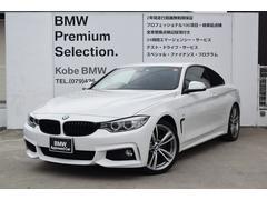 BMW420iクーペ Mスポーツ 黒革 社外4本マフラー 19AW