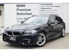 BMW523dツーリング Mスポーツ 黒革 液晶メーター ACC