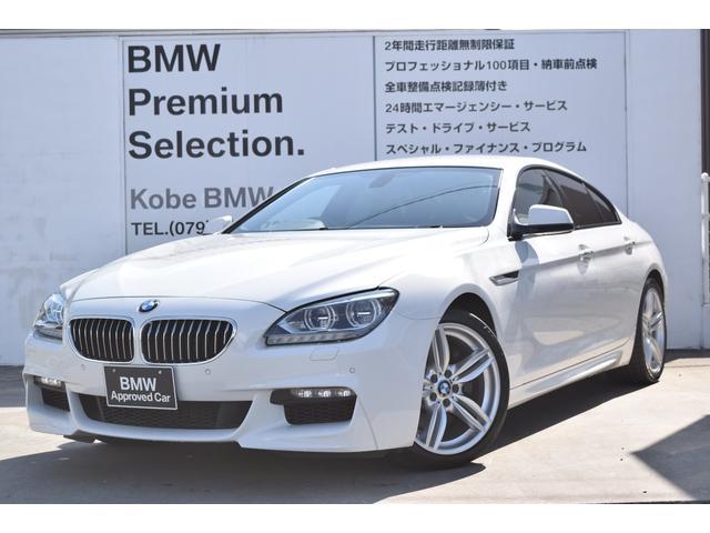 BMW 640iグランクーペ MスポーツP LED タイヤ4本新品
