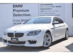 BMW640iグランクーペ MスポーツP LED タイヤ4本新品