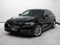 BMW523d ラグジュアリー ACC ブラックレザー