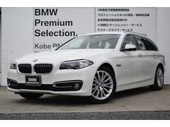 BMW523iツーリング ラグジュアリー ブラックレザー
