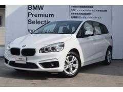 BMW218dグランツアラー ACC ヘッドアップD コンフォート