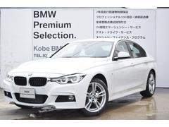 BMW318i Mスポーツ レーンチェンジW