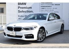 BMW523d Mスポーツ