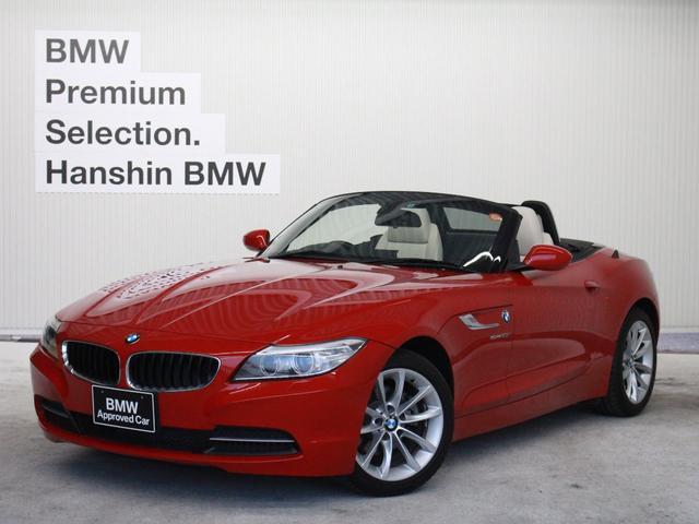 BMW sDrive20i ハイライン デザインピュアフュージョン