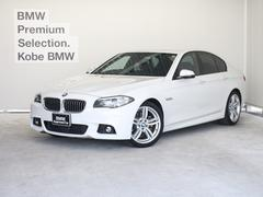 BMW523i Mスポーツ レーンチェンジW ACC 19AW