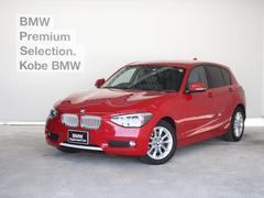 BMW116i スタイル パーキングサポート Dアシスト