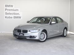 BMW320iラグジュアリー ベージュレザー ストレージP