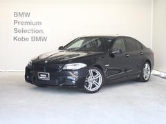 BMW523iエクスクルーシブスポーツ ブラウンレザー