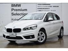 BMW218dアクティブツアラー ACC HUD コンフォートP