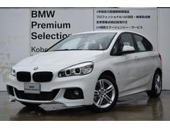 BMW218dアクティブツアラー Mスポーツ コンフォートPKG