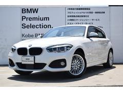 BMW118d Mスポーツ ACC パーキングサポートP