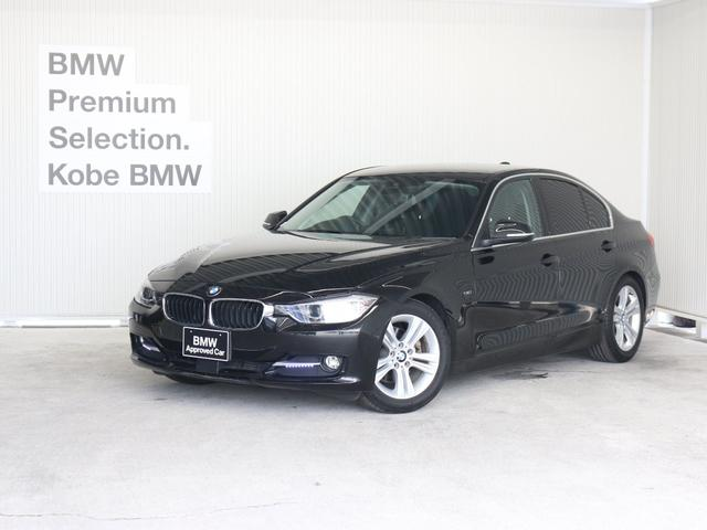 BMW 320d スポーツ ACC 電動フロントシート