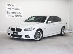 BMW523i Mスポーツ シナモンブラウンレザー ACC