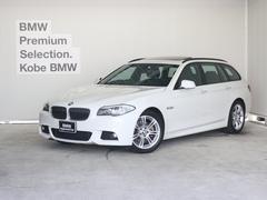 BMW523iツーリング Msport パノラマサンルーフ