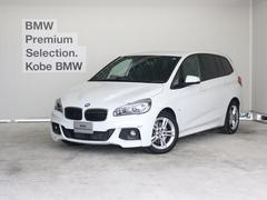 BMW218dグランツアラーMスポーツ ACC コンフォートPKG