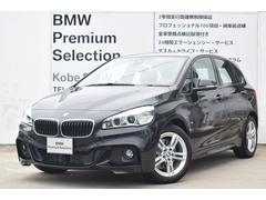 BMW218iアクティブツアラー Mスポーツ コンフォ パーキング