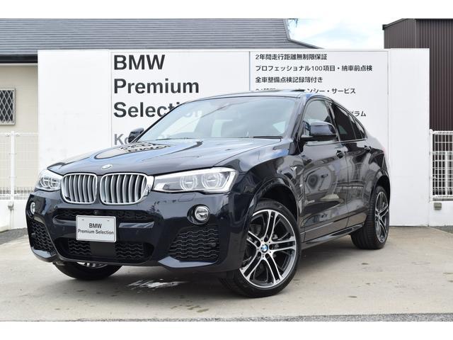 BMW xDrive 28iMスポーツ4WD 20AW ACC SR