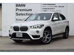 BMW X1sDrive 18i xライン コンフォートP 18AW