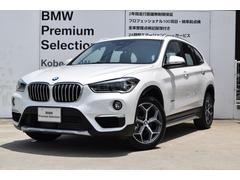 BMW X1sDrive 18i xライン Fパワーシート ACC