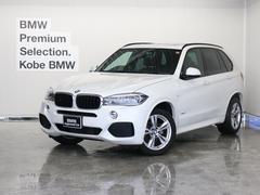 BMW X5xDrive 35i Mスポーツ ACC パノラマSR 茶革