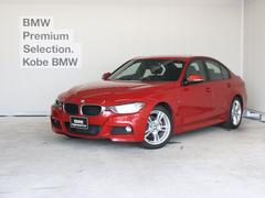 BMW320d Mスポーツ 18AW ACC キセノンライト