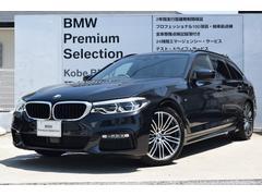 BMW523dツーリング Mスポーツ ブラックレザーパノラマSR