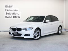 BMW330e Mスポーツ LEDヘッドライト ACC リアPDC