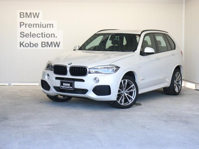 BMW xDrive 35d Mスポーツ ACCパノラマSR20AW