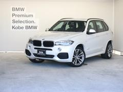 BMW X5 xDrive 35d Mスポーツ ACCパノラマSR20AW