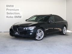 BMW750i Mスポーツパッケージ ブラックレザー ACC SR