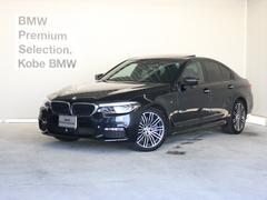 BMW540i Mスポーツ イノベーションPKGサンルーフ19AW