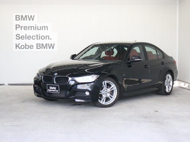 BMW 320d Mスポーツ フロントシートヒーター 赤レザー