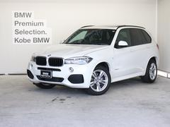 BMW X5xDrive 35d Mスポーツ ACC パノラマSR