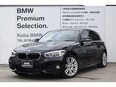 BMW118i Mスポーツ LEDヘッドライトクルーズコントロール
