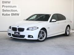 BMW528i Mスポーツ ACC ブラックレザー