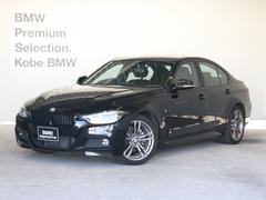 BMW320d Mスポーツ スタイルエッジ ブラックレザー18AW