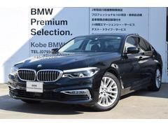 BMW530eラグジュアリー アイパフォーマンス 黒革 ACC