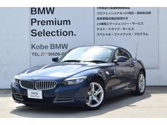 BMW Z4sDrive35i 直列6気筒エンジン ベージュレザー